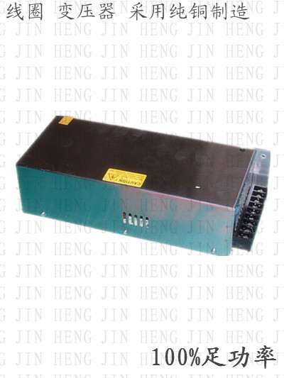 Looking for 12V60A 720W industrial power transformer, come to Juke Industry.jpg