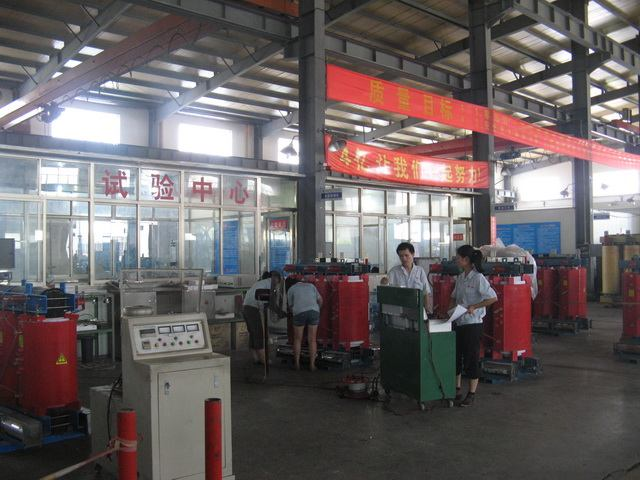 What is the load of the power transformer?.jpg