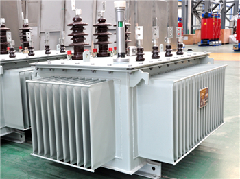 How much damage does the electromagnetic radiation of the power transformer have on the body?.jpg