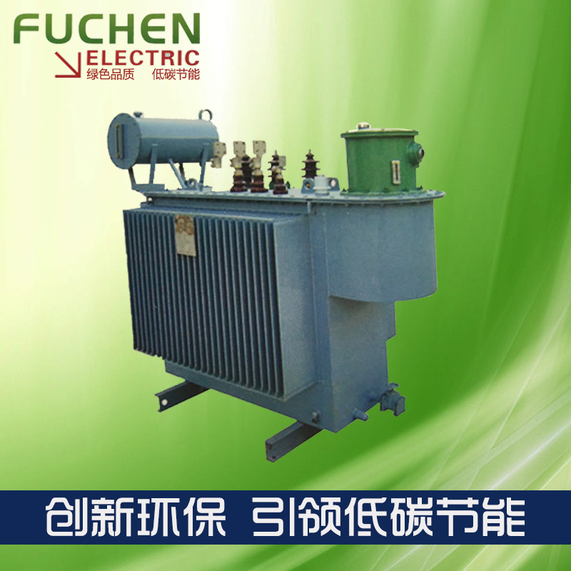 Causes of magnetic flux generated by the excitation mechanism of power transformers for power transformers.jpg
